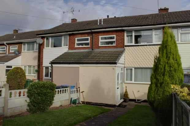 3 Bedrooms Terraced House for sale in Fair Oaks Drive, Walsall, Staffordshire, WS6 6HA