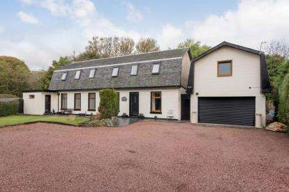 4 Bedrooms Detached House for sale in Birdston Road, Milton Of Campsie, Glasgow, East Dunbartonshire