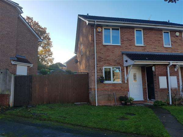 2 Bedrooms End Of Terrace House for sale in Cutlers Rough Close, Northfield, Birmingham