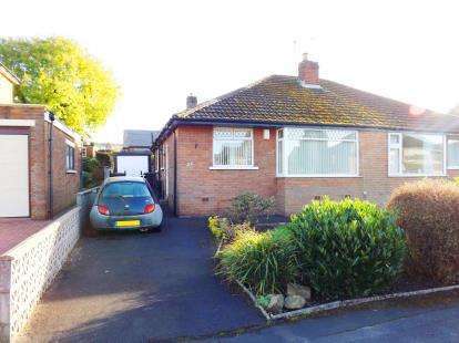 2 Bedrooms Bungalow for sale in Kirkstone Avenue, Blackburn, Lancashire, BB2