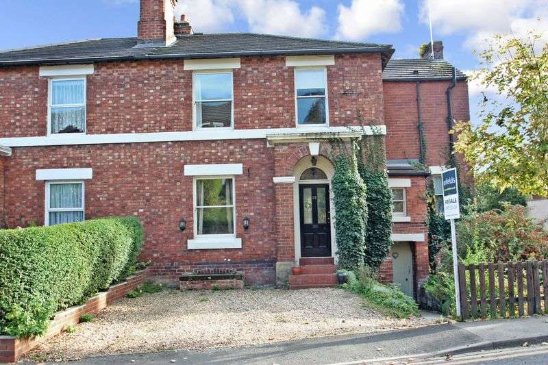 5 Bedrooms Semi Detached House for sale in Mayors Walk, Pontefract