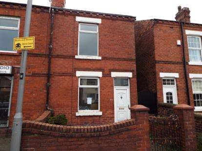 2 Bedrooms Terraced House for sale in Clipsley Lane, Haydock, St. Helens, Merseyside
