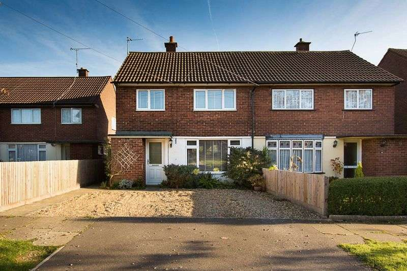 3 Bedrooms House for sale in Benbow Close, St Albans