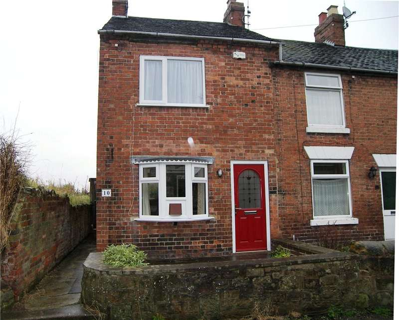 2 Bedrooms End Of Terrace House for sale in The Crescent, Horsley Woodhouse, Ilkeston, Derbyshire, DE7