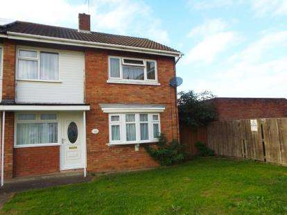 3 Bedrooms End Of Terrace House for sale in Kendrick Close, Peterborough, Cambridgeshire