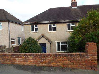 3 Bedrooms Semi Detached House for sale in Cheshire View, Brymbo, Wrexham, Wrecsam, LL11