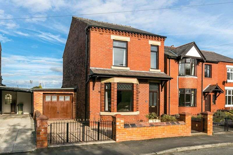 3 Bedrooms Detached House for sale in Edge Hall Road, Orrell, WN5 8TL