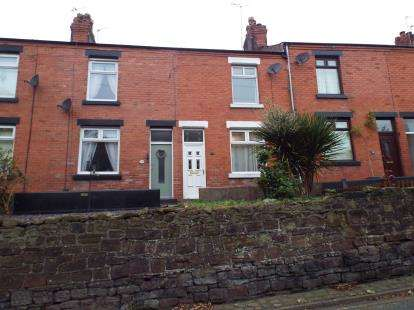 2 Bedrooms Terraced House for sale in Holt Lane, Halton, Runcorn, Cheshire, WA7