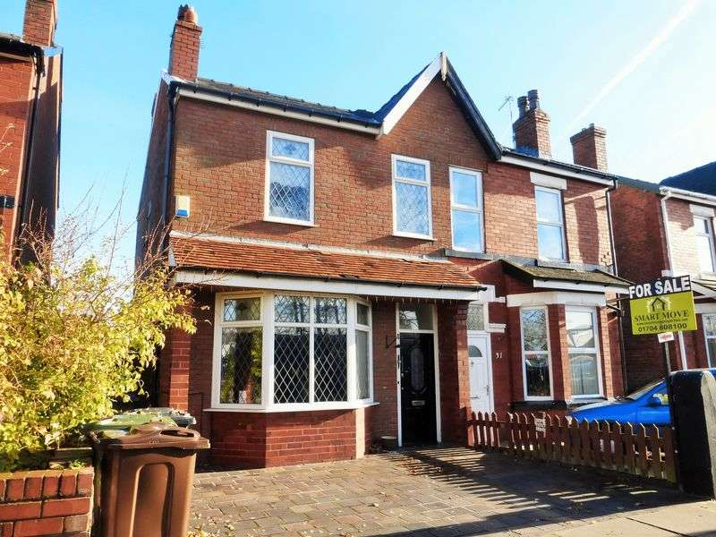 3 Bedrooms Semi Detached House for sale in Hawthorne Grove, Meols Cop, Southport