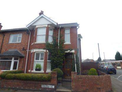 3 Bedrooms End Of Terrace House for sale in Raleigh Road, Coventry, West Midlands