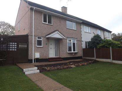 3 Bedrooms End Of Terrace House for sale in Ridgmont Walk, Clifton, Nottingham