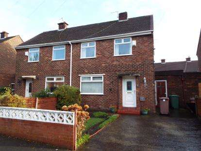 2 Bedrooms Semi Detached House for sale in Tully Avenue, Newton-Le-Willows, Merseyside