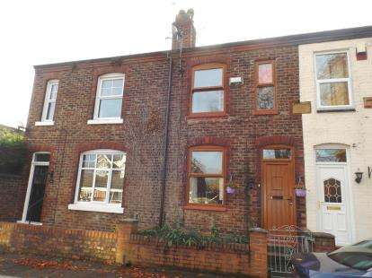 3 Bedrooms Terraced House for sale in New Moss Road, Cadishead, Manchester, Greater Manchester