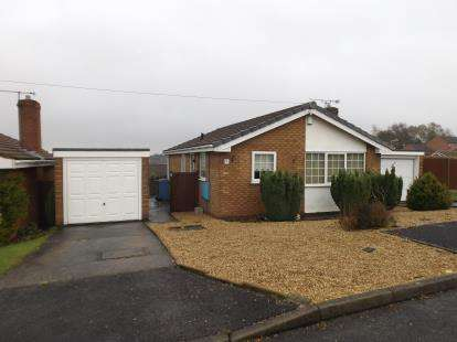 2 Bedrooms Bungalow for sale in Willow Avenue, Forest Town, Mansfield, Nottinghamshire