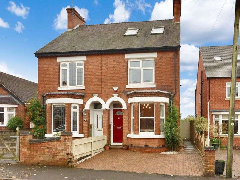3 Bedrooms Semi Detached House for sale in Moira Road, Overseal