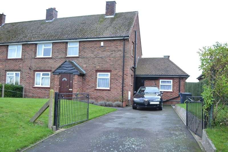 3 Bedrooms Semi Detached House for sale in East Lane, Corringham
