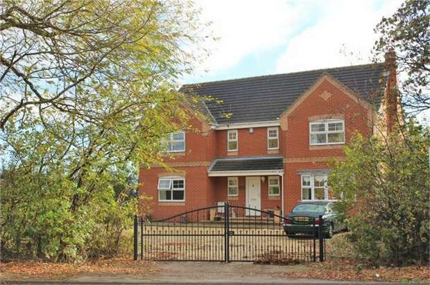 5 Bedrooms Detached House for sale in Almholme Lane, Arksey, Doncaster, South Yorkshire
