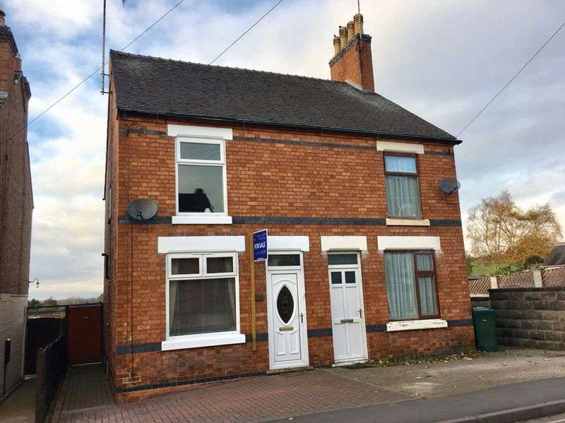 3 Bedrooms Semi Detached House for sale in Linton Road, Swadlincote