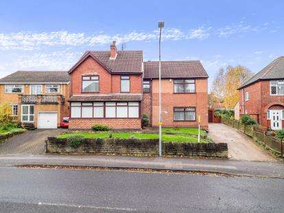 4 Bedrooms Detached House for sale in Arnot Hill Road, Arnold, Nottingham, Nottinghamshire