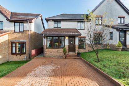 3 Bedrooms Semi Detached House for sale in St. Andrews Drive, Bearsden