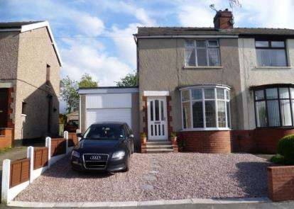 2 Bedrooms Semi Detached House for sale in Lyndhurst Avenue, Blackburn, Lancashire