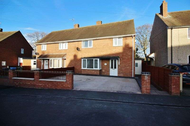 3 Bedrooms Semi Detached House for sale in Park Road, Featherstone, Wolverhampton