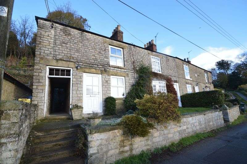 2 Bedrooms Terraced House for sale in Oswaldkirk, Near Helmsley