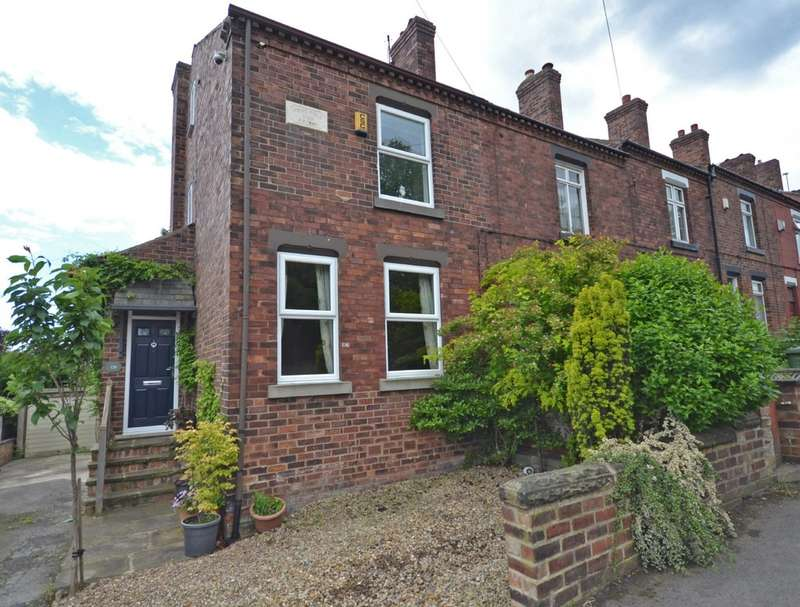 2 Bedrooms End Of Terrace House for sale in Lake Lock Road, Stanley, Wakefield