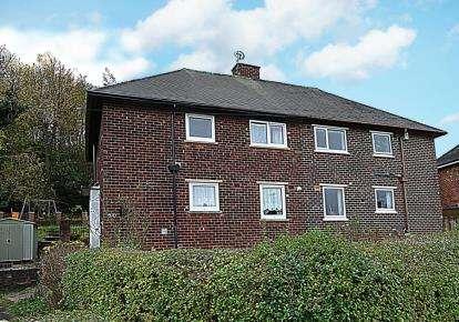 3 Bedrooms Semi Detached House for sale in Alport Grove, Frecheville, Sheffield