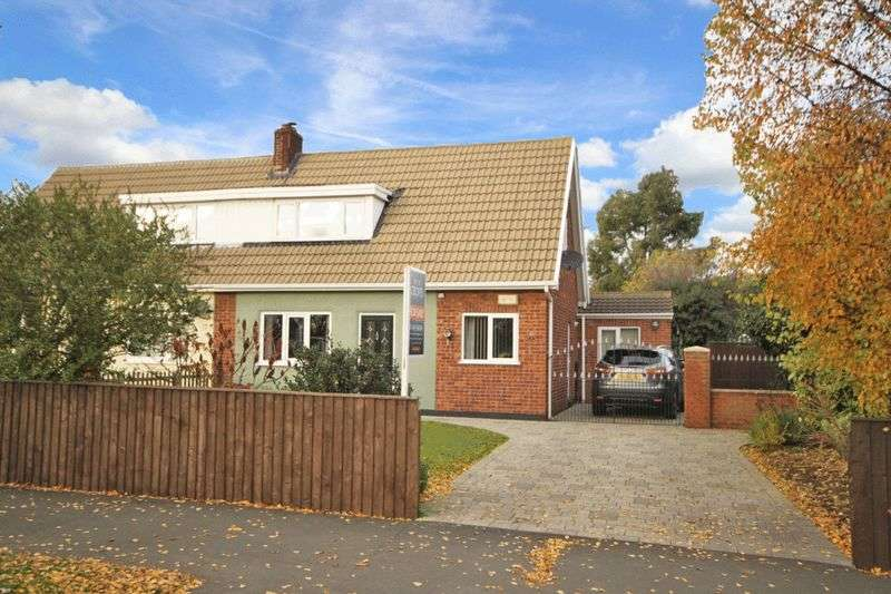 3 Bedrooms Semi Detached House for sale in ALLERTON DRIVE, IMMINGHAM