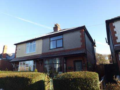 2 Bedrooms Semi Detached House for sale in Gregory Avenue, Bolton, Greater Manchester, Lancs