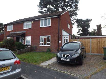 2 Bedrooms End Of Terrace House for sale in West End, Southampton, Hampshire
