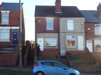 2 Bedrooms Terraced House for sale in Aughton Road, Swallownest, Sheffield, South Yorkshire