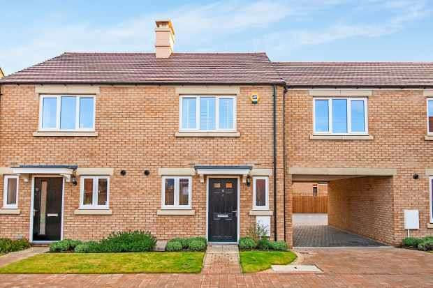 2 Bedrooms Terraced House for sale in Holbrook Grove,, Biggleswade, Bedfordshire, SG18 8UG