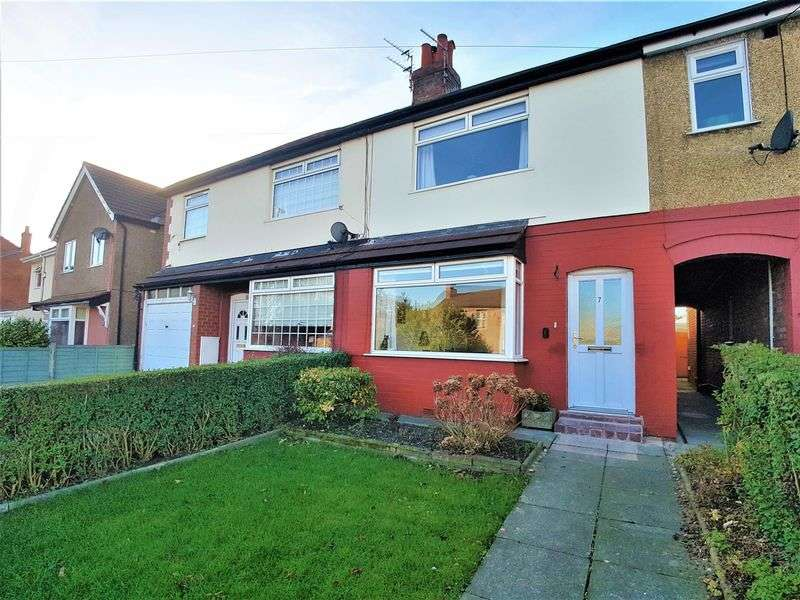 2 Bedrooms Terraced House for sale in Asmall Lane, Ormskirk