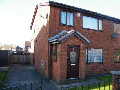 3 Bedrooms Semi Detached House for sale in Willow Road, Chorley, Lancashire, PR6