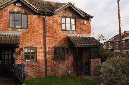 2 Bedrooms End Of Terrace House for sale in Cameo Close, Colwick, Nottingham