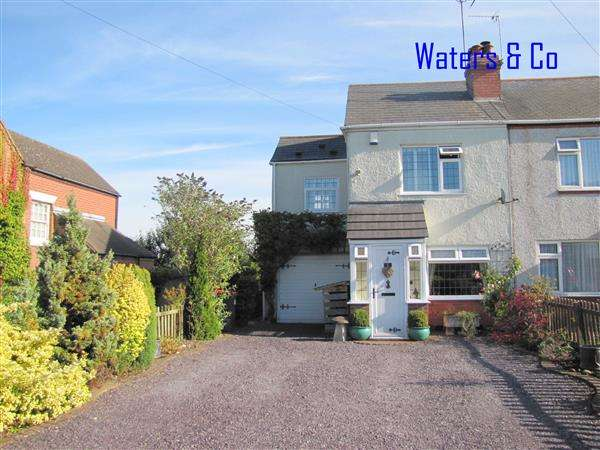 2 Bedrooms Semi Detached House for sale in Coventry Road, Fillongley