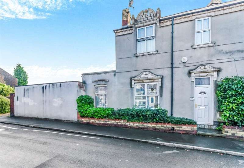2 Bedrooms End Of Terrace House for sale in Adelaide Street, Brierley Hill, DY5
