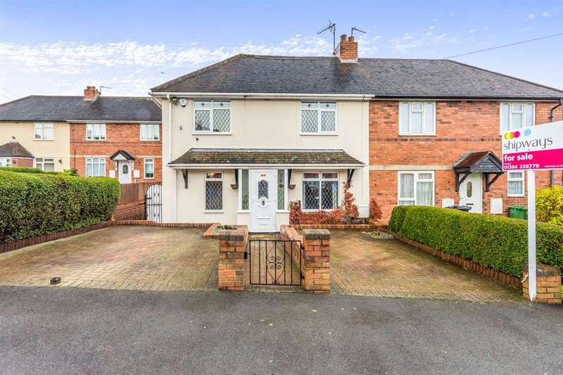 4 Bedrooms Semi Detached House for sale in Wood Road, Dudley, DY3