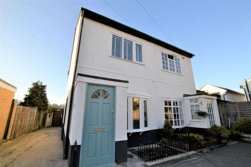 3 Bedrooms Semi Detached House for sale in Bynes Road, South Croydon