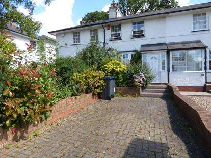 2 Bedrooms Terraced House for sale in Witherford Way, Birmingham, West Midlands