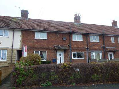 3 Bedrooms Terraced House for sale in Preston View, Swillington, Leeds, West Yorkshire
