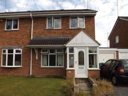 3 Bedrooms Semi Detached House for sale in Stoneybrook Leys, Wombourne, Staffordshire