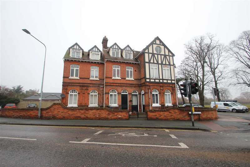 2 Bedrooms Apartment Flat for sale in Recreation House, Wimpole Road, Colchester