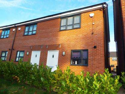 2 Bedrooms End Of Terrace House for sale in Bugle Close, Salford, Greater Manchester