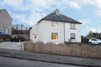 2 Bedrooms Semi Detached House for sale in East Avenue, Uddingston