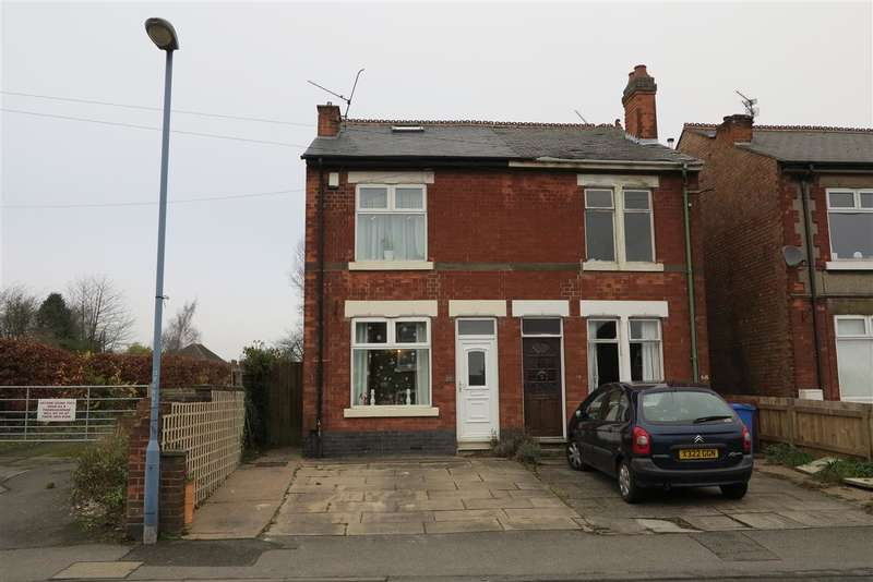 2 Bedrooms Semi Detached House for sale in Western Road, Mickeover, Derby