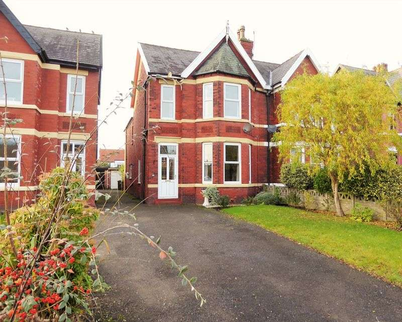 4 Bedrooms Semi Detached House for sale in Mill Lane, Churchtown, Southport