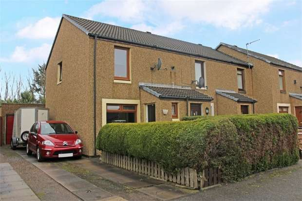2 Bedrooms End Of Terrace House for sale in Prunier Drive, Peterhead, Aberdeenshire